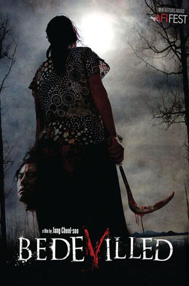 Bedevilled (2010 film) Bedevilled 2010 Full EnglishHindi Movie Download 800MB BrRip 720p