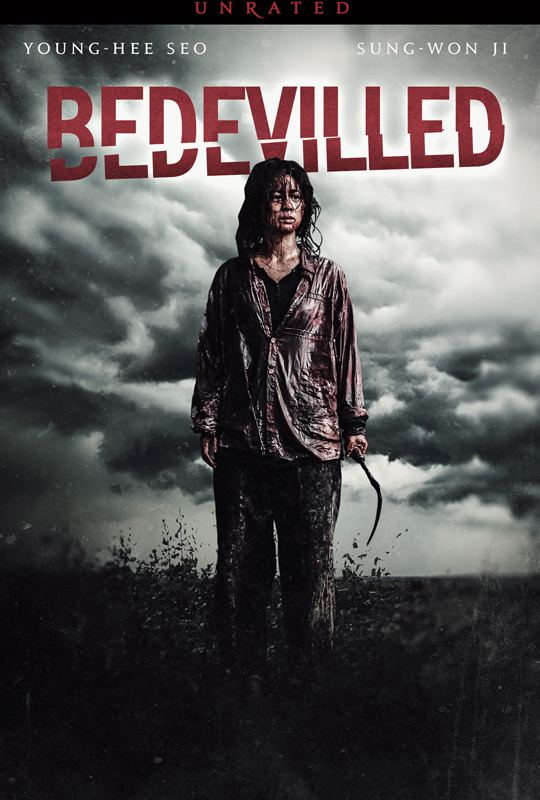 Bedevilled (2010 film) Review Bedevilled Marias Movie Reviews