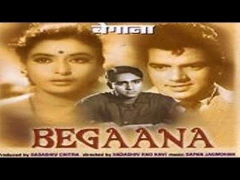 Begaana 1986 Bollywood Old Hindi Movie Kumar