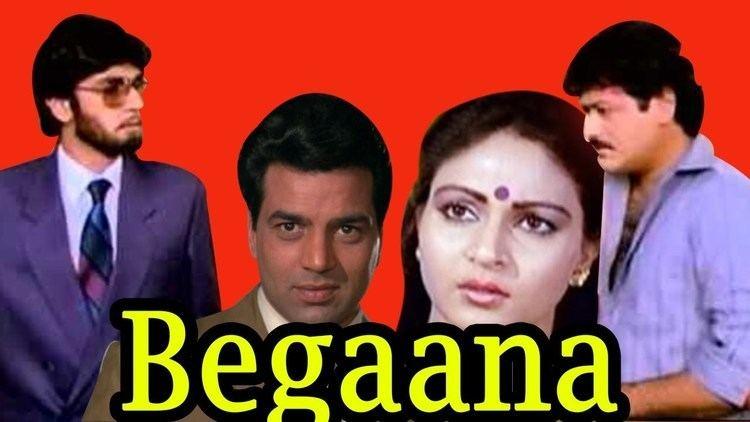 Begaana 1986 Full Hindi Movie Dharmendra Supriya Choudhary