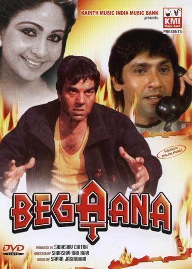 Begaana 1986 Hindi Movie Mp3 Song Free Download