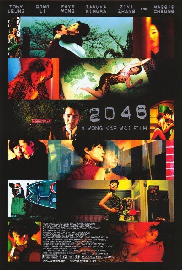 Beijing Bastards movie poster