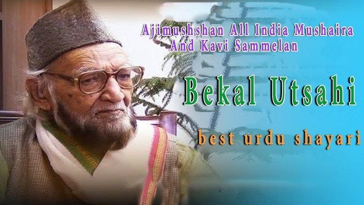 Bekal Utsahi Bekal Utsahi New Mushaira 2016 Ek Jhalak Ke Liye Bekal Hu Urdu