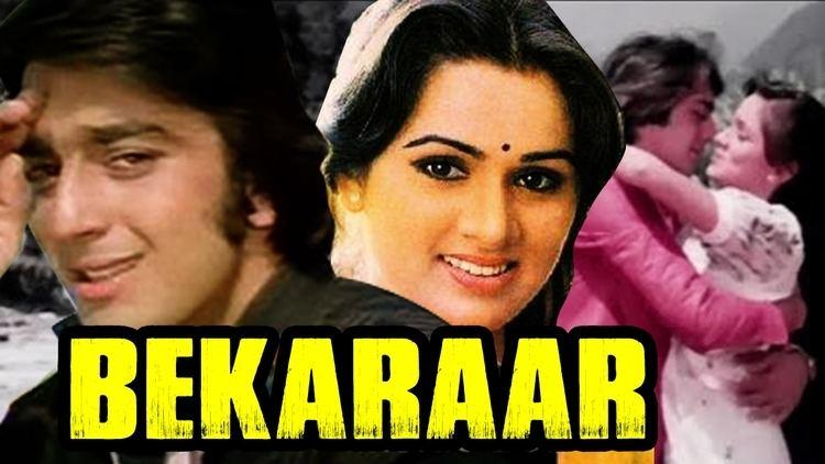 Bekaraar 1983 Full Hindi Movie Sanjay Dutt Padmini Kolhapure
