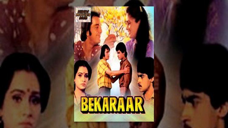 Bekaraar 1983 Hindi Full Length Movie Sanjay Dutt Padmini