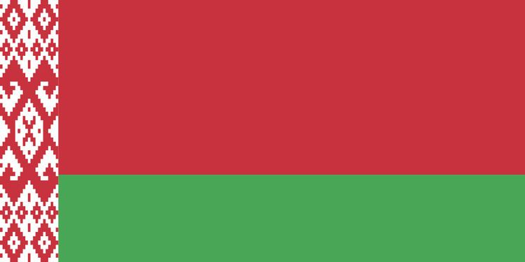 Belarus at the 2016 Summer Paralympics