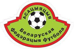 Belarus national football team httpsuploadwikimediaorgwikipediaenbbbBel
