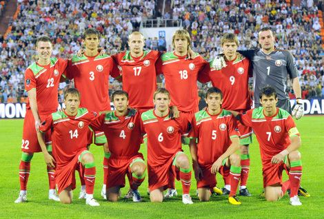 Belarus national football team Belarus in pictures Belarus in photo Belarus in images Belarus