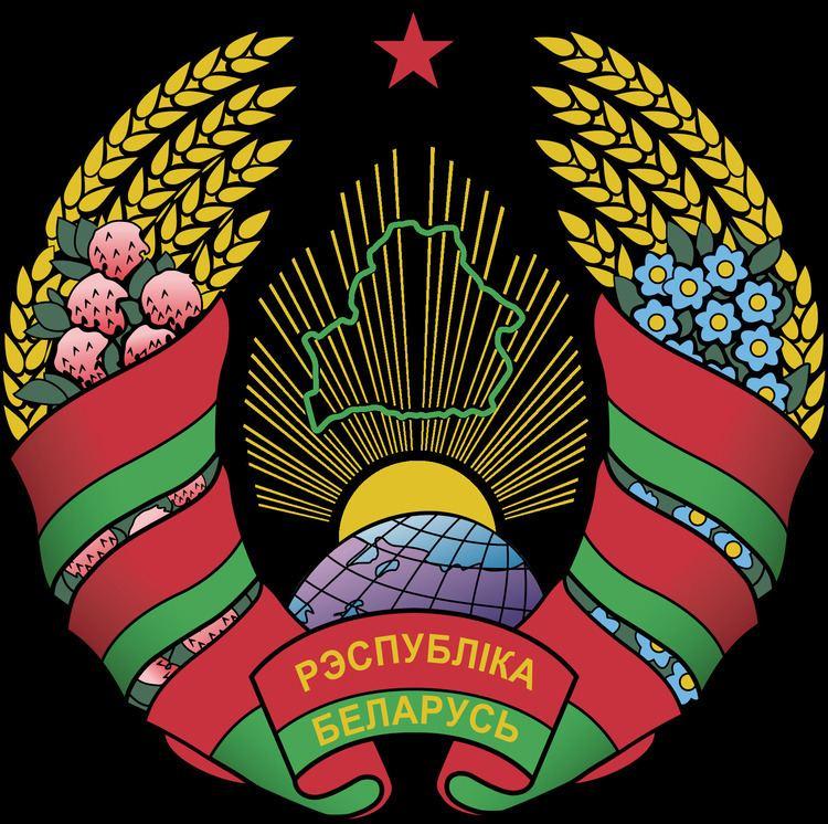 Belarus national football team Belarus national football team Wikipedia
