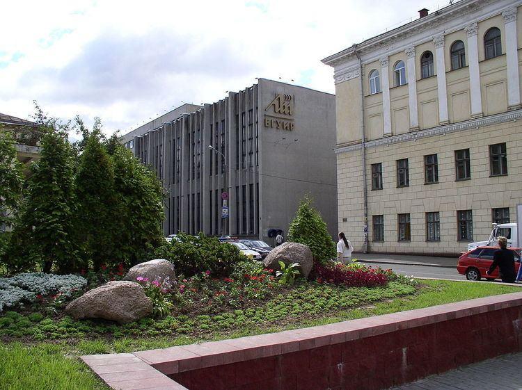 Belarusian State University of Informatics and Radioelectronics