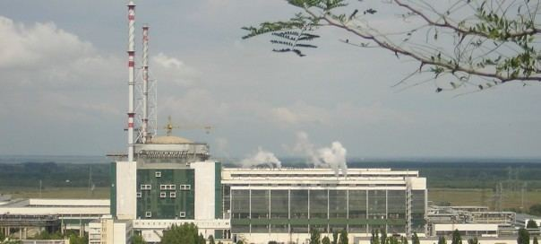 Belene Nuclear Power Plant Mysterious US consortium shows interest in Bulgaria39s Belene nuclear