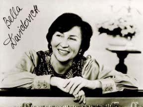 Bella Davidovich 74 Bella Davidovich Pianist