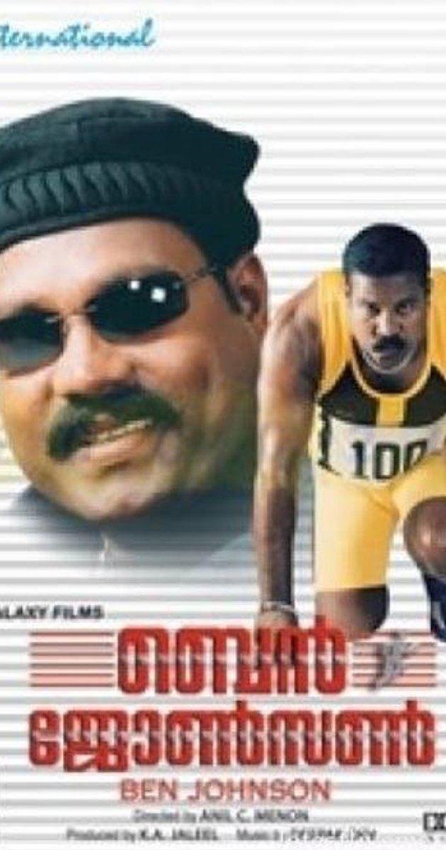 Ben Johnson (film) Ben Johnson 2005 IMDb
