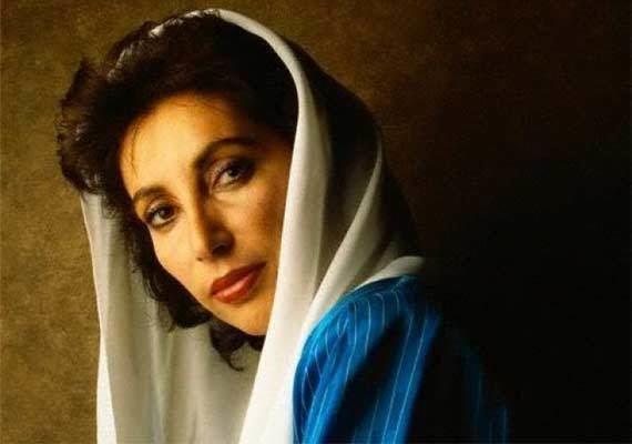 Benazir Bhutto factstoknow6415jpg