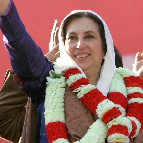 Benazir Bhutto Benazir Bhutto Lovemarkscom Find Your Lovemark