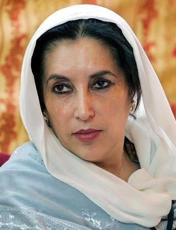Benazir Bhutto Benazir Bhutto prime minister of Pakistan Britannicacom