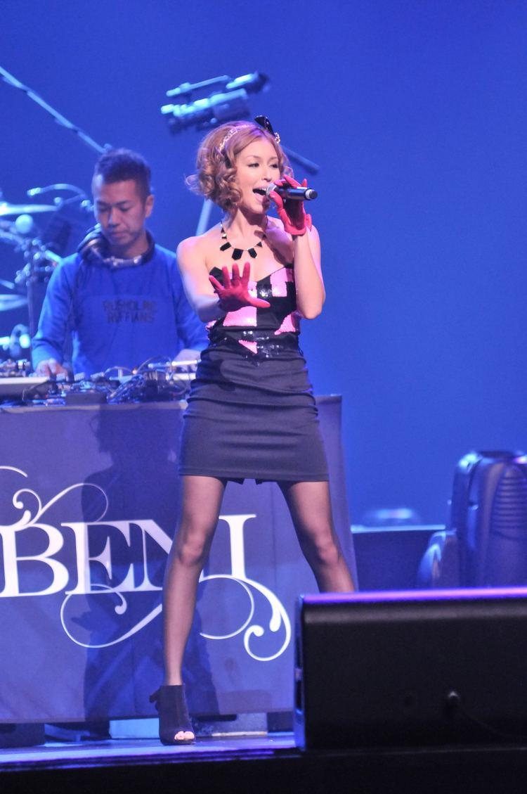 Beni (singer) Beni singer Wikipedia the free encyclopedia
