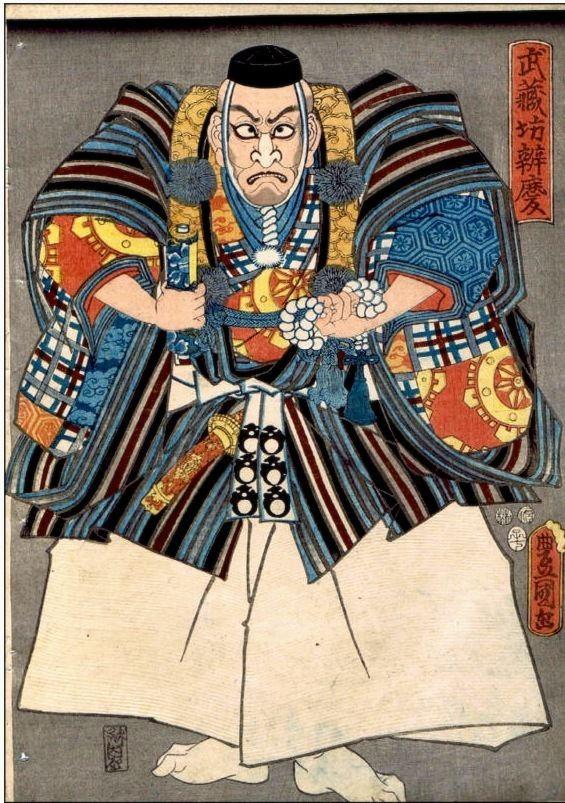 Benkei KunisadaBenkeiPortraitjpg