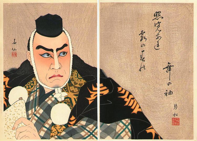 Benkei uploads3wikiartorgimagesnatorishunsenmatsumo