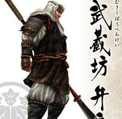Benkei Badass Saito Musashibo Benkei