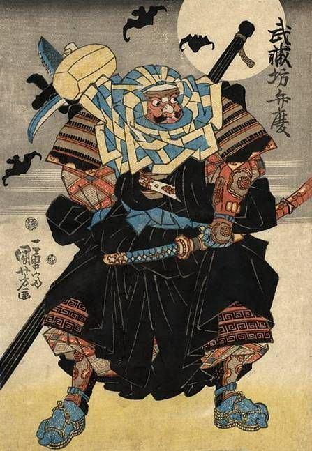Benkei Musashibo Benkei Tale of the Heike 1932 JAPANESE art