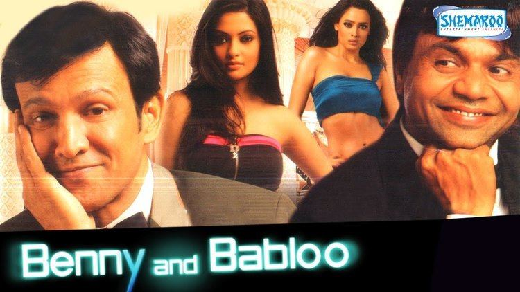 Benny and Babloo 2010 Rajpal Yadav Kay Kay Menon Riya Sen