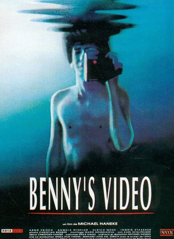 Benny's Video Bennys Video 1992 The Cinematic Emporium