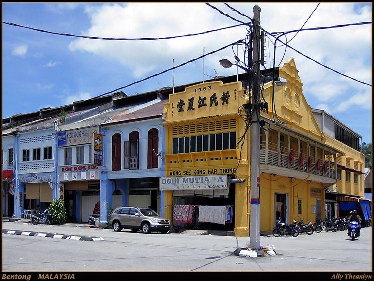 Bentong in the past, History of Bentong