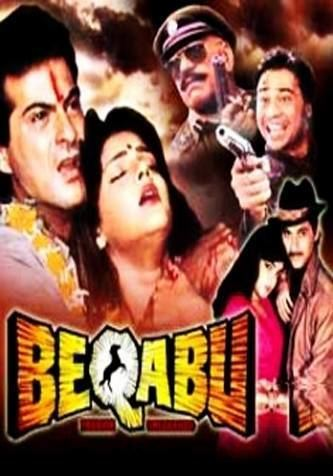 Beqabu Movie on Star Gold Hd Beqabu Movie Schedule Songs and