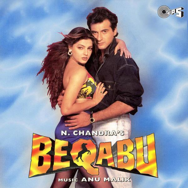 Beqabu 1996 Movie Mp3 Songs Bollywood Music