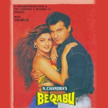 Beqabu 1996 Anu Malik Listen to Beqabu songsmusic online