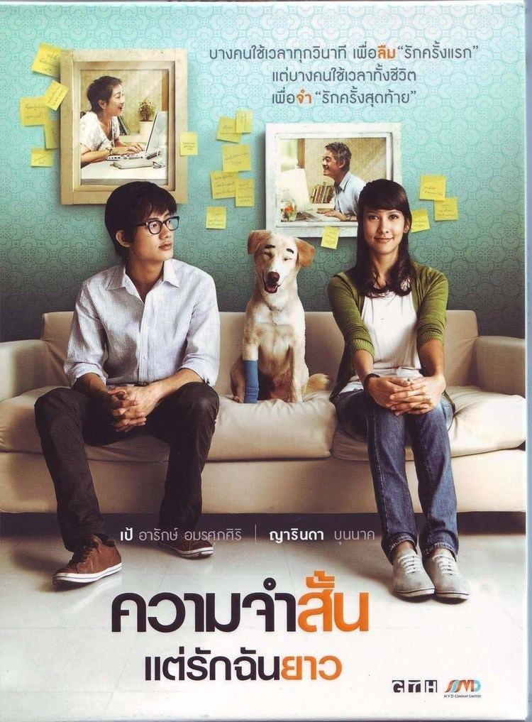 Best of Times (2009 film) Subscene Subtitles for Best Of Times Khwaam jam sun Tae rak