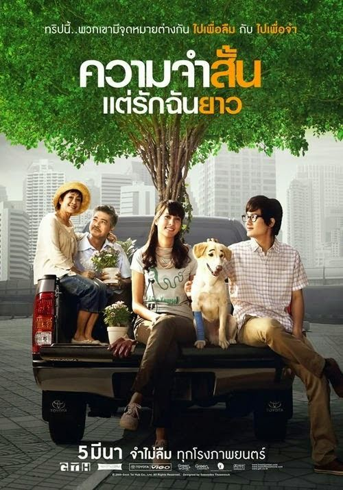Best of Times (2009 film) Best Of Times 2009 DVDRip Subtitle Indonesia FAJARNOAHcom