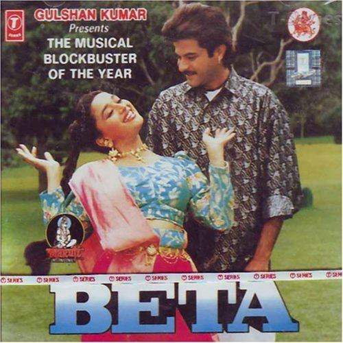 Beta (film) Buy Beta Indian Movie Hindi Film Songs Bollywood Songs Inder
