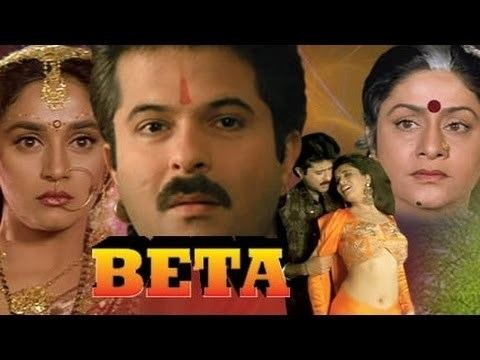 Beta (film) Beta Etc Pe Fit Toh Picture Hit