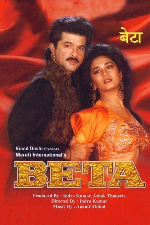 Beta (film) wwwgstaticcomtvthumbmovieposters106025p1060