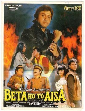 Beta Ho To Aisa movie poster