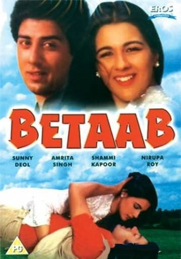 Betaab Movie on Star Gold Betaab Movie Schedule Songs and Trailer