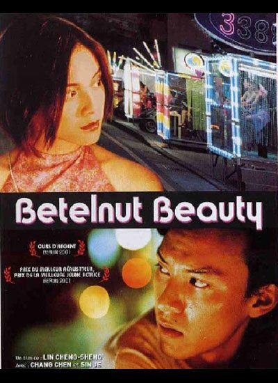 Betelnut Beauty (film) Betelnut Beauty AsianWiki