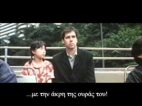 Between the Devil and the Deep Blue Sea (film) iytimgcomviUZuc0b4IrUghqdefaultjpg