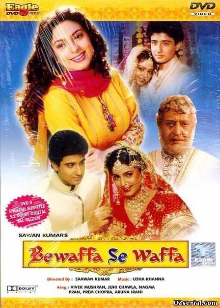 Bewaffa Se Waffa Download Bewaffa Se Waffa 1992 1CD Hindi Movie DVDRip x264 MP4