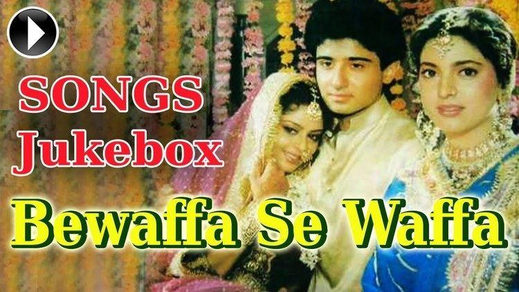 Bewaffa Se Waffa Bewaffa Se Waffa Full Song Jukebox Vivek Mushran Juhi Chawla