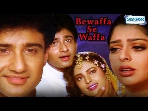 Bewaffa Se Waffa Bewaffa Se Waffa Part 1 Of 17 Vivek Mushran Juhi Chawla