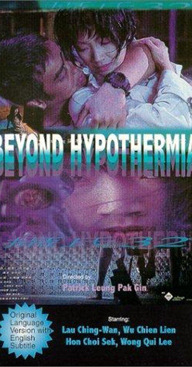 Beyond Hypothermia (film) Sip si 32 dou 1996 IMDb