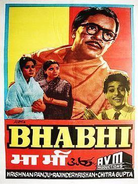 Bhabhi (1957 film) movie poster