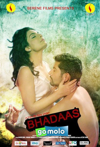 Poster of Hindi movie Bhadaas Latest Photos Wallpapers Pics