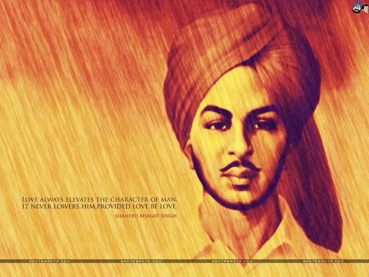Bhagat Singh Bhagat Singh