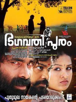 Bhagavathipuram movie poster