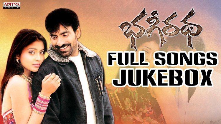 Bhageeratha (film) Bhageeratha Telugu Movie II Full Songs Jukebox II Ravi