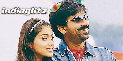 Bhageeratha (film) Bhageeratha review Bhageeratha Telugu movie review story rating